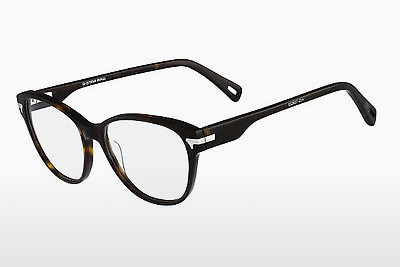 Brilles G-Star RAW GS2627 THIN TRASON 214 - Havannas brūna